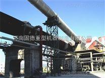 固德氧化锌回转窑窑皮的保护措施y