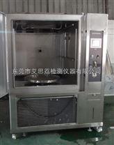 新型纤维材料氙弧灯老化试验箱厂家直供价格实惠