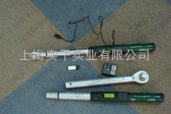 扭力扳手1500N.m扭力扳手南京代理商