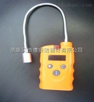 便攜式液化氣濃度報警器