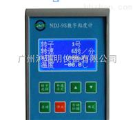 NDJ-9S數字粘度計(600萬mPa·S)