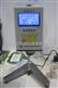 RVDV粘度計,RVDV粘度——加內特,恆平,昌吉,越平
