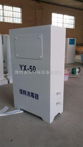 广安二氧化氯发生器微电脑控制仪