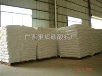 佛山重质碳酸钙厂
