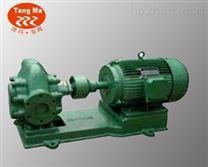 齿轮油泵,2CY齿轮泵,不锈钢防爆齿轮式输送泵