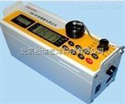 LD-3F防爆激光粉尘仪