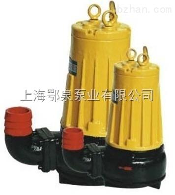 AS型潜水式排污泵
