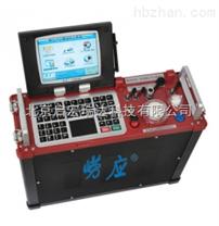崂应3012H烟气分析仪