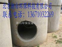北京预制混凝土检查井尺寸价格