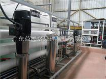 超音波清洗用纯水设备