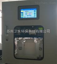氨氮在线分析监测仪
