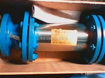 哈尔滨内磁式水处理器专业厂家