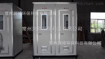供应杭州 上海移动厕所 常州移动厕所厂家
