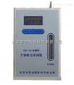 GFC-5B防爆粉尘采样器(个体1L/min ~5L/min)/现货