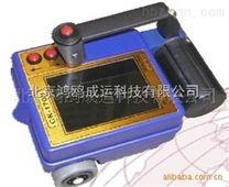 手持式雷达/混凝土雷达/钢筋混凝土雷达