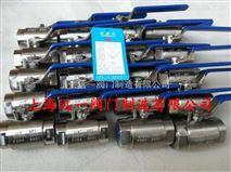 不锈钢高压球阀Q11F-160P/Q11F-320P,R,RL