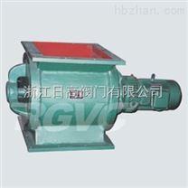 GLJW-4型刚性叶轮给料机-日高给料机