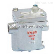 ES5(8,10)型钟形浮子式倒吊桶式(CS15H)疏水阀