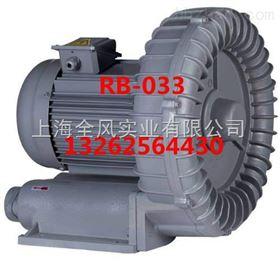 RB-033全风旋涡高压风机