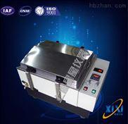 气浴振荡器 工作原理 产品特点 技术参数