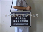 CJ-1型餐饮具卫生现场采样检测箱