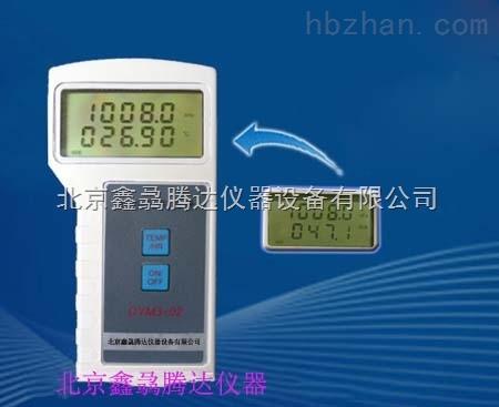 供应DYM3-02型数字大气压计