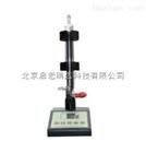 BL-103电子皂膜流量计