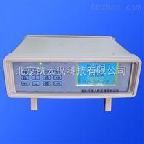激光可吸入粉尘连续测试仪