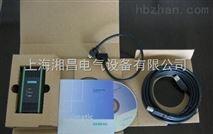 西門子PLC編程通訊電纜