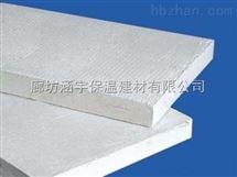 硅酸铝保温板规格型号