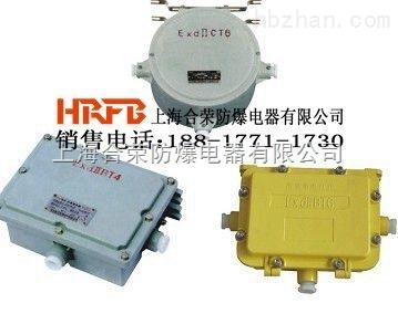 铝合金baz-系列防爆镇流器