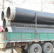 哈尔滨 直埋复合保温管生产厂家