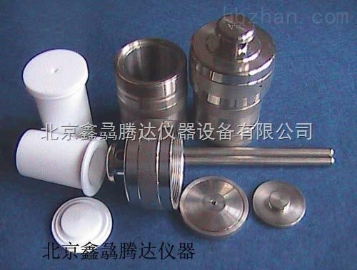 高压消解罐 LTG-20(消解罐)适用范围