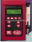 KM940烟气分析仪/英国凯恩