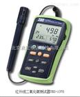 TES1370二氧化碳分析仪