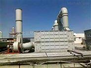 喷漆废气活性炭处理塔安装