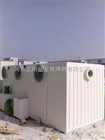 YHSJ活性炭除臭设备说明