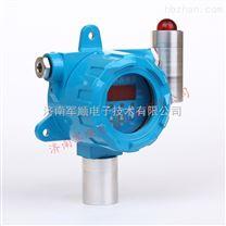 工業用固定式酒精氣體報警器 氣體報警器