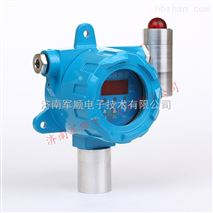 工业用固定式沼气气体报警器 气体报警器
