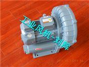 RB-200A-小型高壓鼓風機