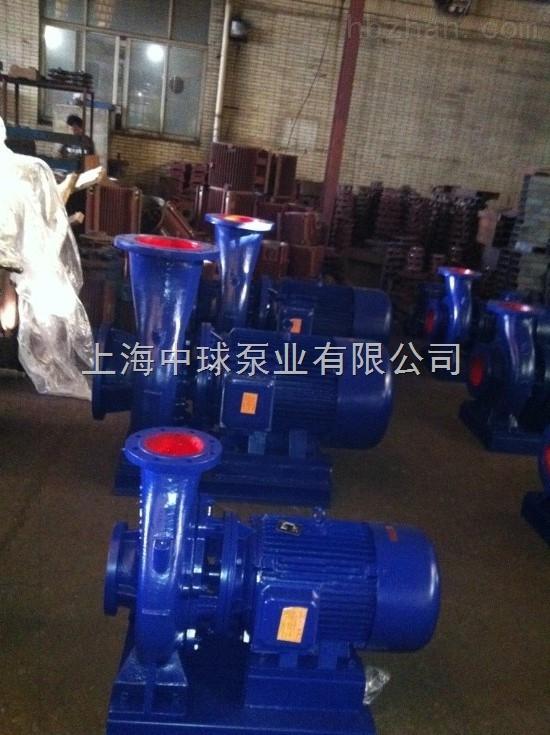 ISW150-200卧式离心泵