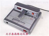 北京产销DM2010A台式黑白密度计