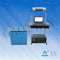 GT-SX振动测试台,三轴式电磁振动台