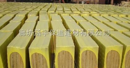 阜阳A级防火岩棉板价格,密度