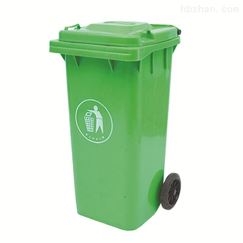 120l环卫垃圾桶 户外小区塑料垃圾桶批发