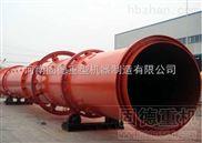 增加环境湿度防止煤泥烘干机的静电产生y