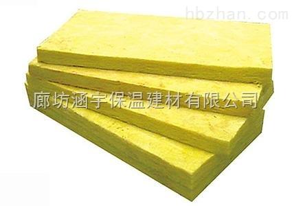 甘肃防火玻璃棉板价格,岩棉板价格