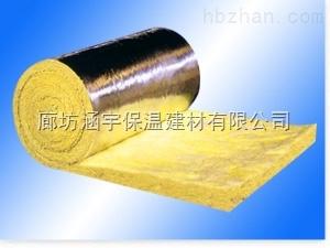 屋面40公斤高密度玻璃棉卷毡//5cm玻璃棉板价格