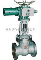 優質鑄鋼電動閘閥Z941H-250