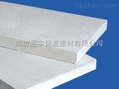硅酸铝隔热板价格,A级硅酸铝保温板价格